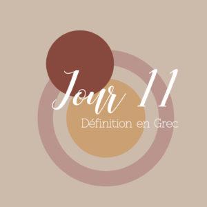 Jour 11 : Amour la définition en Grec